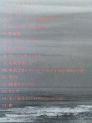 《竹内まりや/ベスト》【ベストCDアルバム】