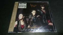 【新品】Magia(初回生産限定盤)/Kalafina(カラフィナ) CD+DVD