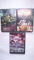 DVD 戦争/ホラー3品など