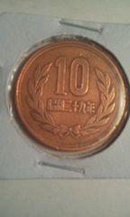 現行硬貨10円青銅貨(ギザあり)昭和29年 1枚/お買い得品 格安57
