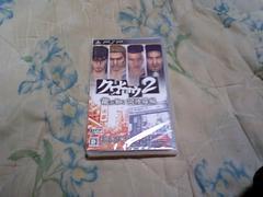 【新品PSP】クロヒョウ2 龍が如く 阿修羅編 特典付