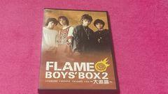 FLAME BOYS´BOX�A〜大追跡〜 DVD