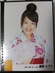 SKE48「浴衣」写真セット 桑原みずき