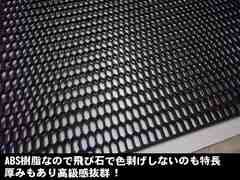 ハニカムメッシュグリルネット黒1200mm×400mm/エアロ/ABS樹脂