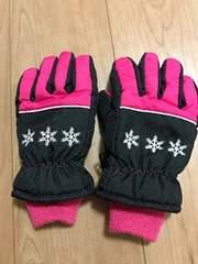 美品 スキーグローブ 手袋 キッズ 女の子 7-8才 黒×ピンク