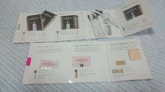 モバオクで買える「グラナスサンプル」の画像です。価格は50円になります。