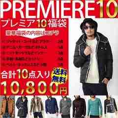 【送料無料】福袋 数量限定 PREMIERE10 2018福袋 新品LLサイズ