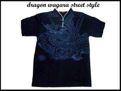 レア!ドラゴン龍 新品 和柄 スタイル ストリート カットソー D7(L) 紺