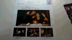 タッキー&翼)今井翼[TVぴあ]連載切り抜き#112(2011年11/22号)
