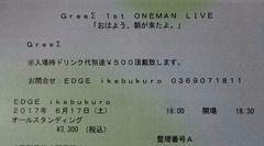 A一桁6/17池袋EDGEGreeΣ 1st ONEMAN LIVE