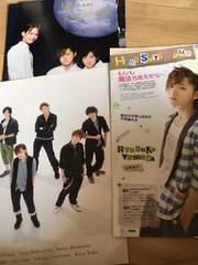 POTATO 2011年10月Hey!Sey!JUMP 切り抜き