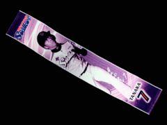 ☆【Yakult Swallows】 TANAKA 7 マフラータオル