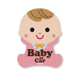 セーフティ反射ステッカー 赤ちゃん ★ リッチェル