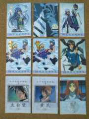 ◆封神演義/カード/14枚/難あり
