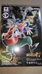 ワンピース 造形王頂上決戦4 vol.4 バギー