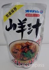 沖縄 オキハム 山羊汁 レトルトパウチ 500g N48M-9