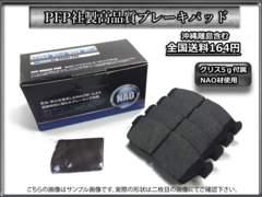 ★即送/送料164円 高品質NAO AZワゴン MJ21S MJ22S  グリス付