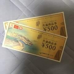 ★リンガーハット共通商品券1000円★ポイント消化にどうぞ