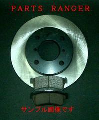 ディスクパッドセット ムーヴ(L900.910)
