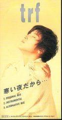 ◆8cmCDS◆TRF/寒い夜だから…/永谷園TVCM/5thシングル