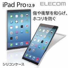 ☆ELECOM iPad Pro12.9用 シリコンケース クリア