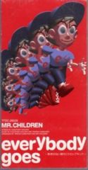◆8cmCDS◆Mr.Children/everybody goes/7thシングル