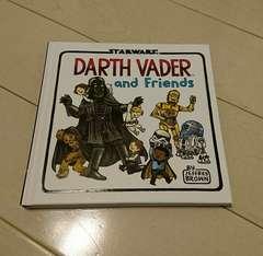 DARTH VADER and friends☆絵本 スターウォーズ ダースベーダー