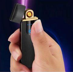 送料無料 ■タッチセンサー電子ライター USB 充電式 触感式点火