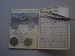 ★☆★昭和50年ミント貨幣セット 1セット★☆★