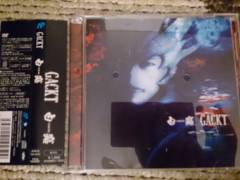 GACKT「白露」DVD+帯付