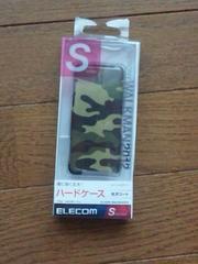 SONYウォークマン S770シリーズ専用ハードケース 迷彩 カムフラージュ