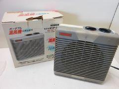 7618★1スタ★ポータブル温風機/涼風扇兼用 KHF-20 切替スイッチ付
