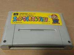 安心新品電池に交換済み♪☆スーパーマリオコレクション☆