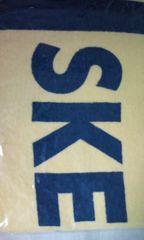 SKE48「セットリスト ベスト50 2011」マフラータオル