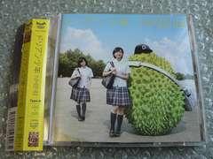 NMB48/ドリアン少年【初回盤:type-A】CD+DVD/吉本新喜劇/他出品