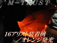 mLED】究極1.5Wフットランプ橙★20セルシオ前期&後期