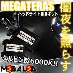 mLED】ノア60前期後期ハロゲン車/ヘッドライトHIDキット/H4シングル/6000K