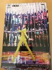 CREATOR✖CREATOR ボン クレー 黄緑