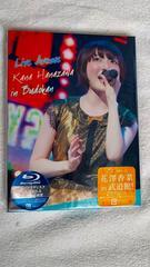 Blu-lay/花澤香菜/Live Avenue Kana Hanazawaa/武道館ライブ