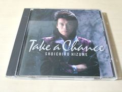 日詰昭一郎CD「テイク・ア・チャンス」(TMN)廃盤★