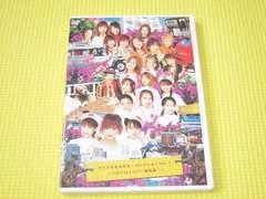 DVD★即決★Hello Project★アイドルをさがせ コレクション