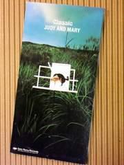 [8cmCDS] Classic クラシック JUDY AND MARY c/w おめでとう