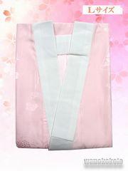 【和の志】二尺袖用長襦袢◇仕立て上がり◇Lサイズ◇袖丈105