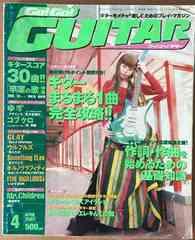 GO!GO!GUITAR 2002年4月号 ギタースコア30曲掲載 切手払い可能