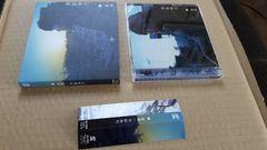秦基博/水彩の月 帯付き 特典DVD付き仕様盤