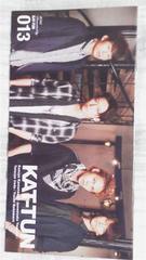 未使用品美品KAT-TUN公式会報《13》号 メンバー素敵写真コメント