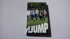 Hey!Say!JUMP カレンダー付録