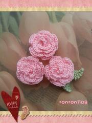 ハンドメイド/手編み♪レース編みお花のモチーフ3個セット 590