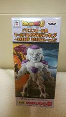 新品 ドラゴンボール コレクタブル フリーザ スペシャル vol.2 フリーザ