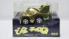 どっ金チョロQ・ポルシェ956